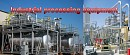 Industrial process equipment manufacturer in bhosari