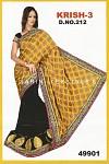 Babuji prints saree collection DISCOUNT OFFER mega wholesale offer bumper sale pune