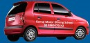 Motor Driving School in Pune, Driving School in Viman Nagar
