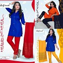 ladies dress material suppliers