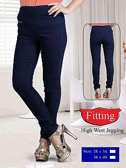 dffccd2eac Big Belt Jeggings At Wholesale Price In Pune - Trousers Denims ...