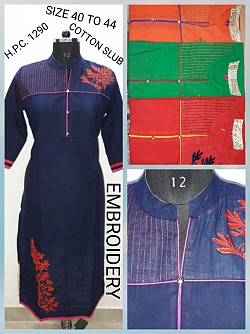 Ladies Designer Dress Materials For Sale At Wholesale Rates!! Pcmc Pune