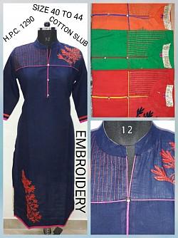 3cfddaa3ef Ladies Designer Dress Materials For Sale At Wholesale Rates!! Pcmc Pune