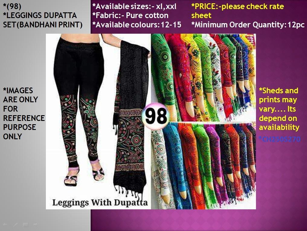 women bottom wear wholesaler in pune