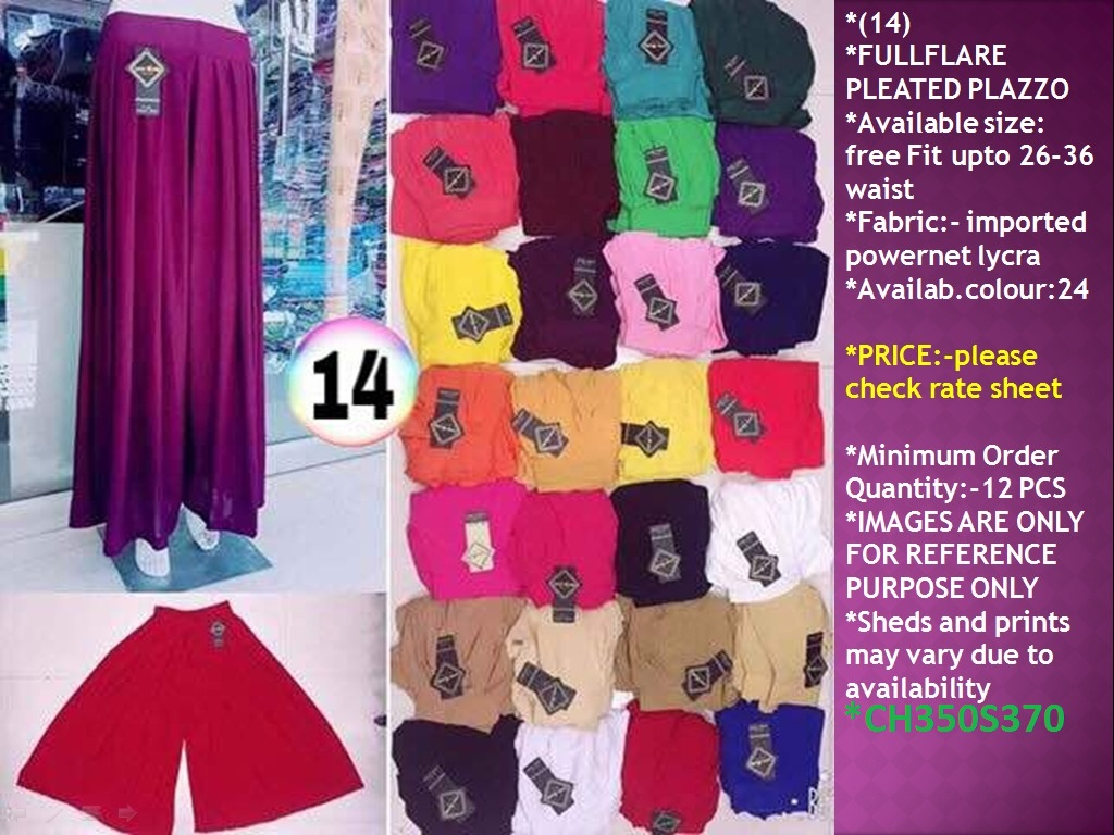 Buy in singles from manufacturer and wholesaler of palazzo